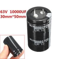 новый 1 шт. 63 в 10000 мкф 30 мм * 50 мм долгий срок службы темп высокочастотный электролитический конденсатор прочное качество конденсаторы
