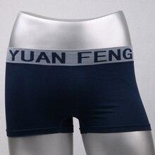Ствол боксер боксеры underwear дышащая удобные человек трусы трусики сексуальные шорты