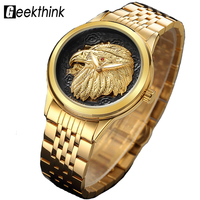 GEEKTHINK Creative 3D Carve Automatical Watches Men Stainless Steel Band Top Luxury Brand Mechanical Wrist Watch