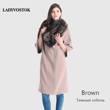 LADYVOSTOK 2016 New Autumn Winter Wool Long Woman Coat fur coat With Fur Collar Zipper Loose Bat Sleeve Female Overcoat R1965(China)