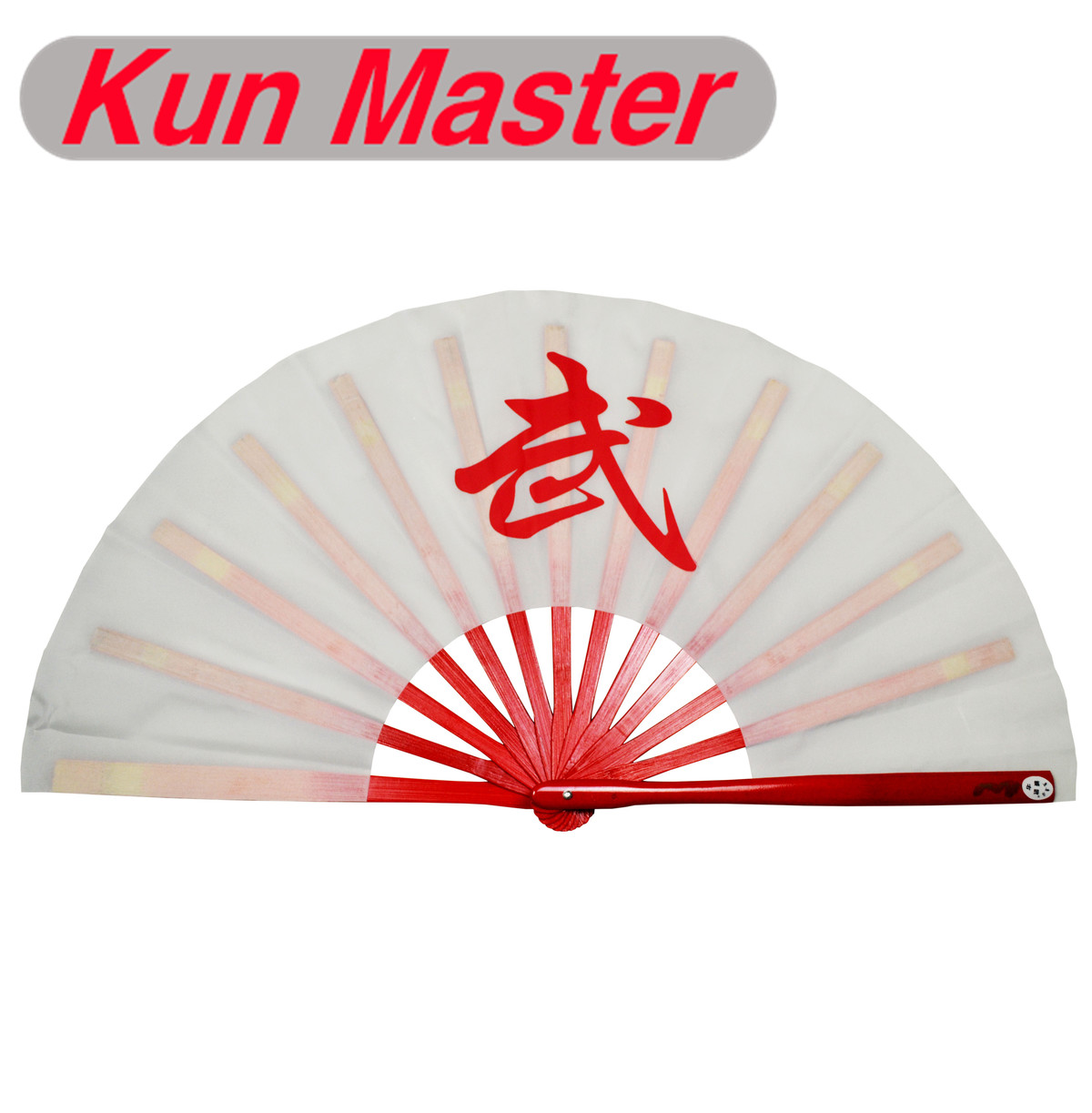 De bambú Kung Fu abanico de luchas de artes marciales práctica rendimiento Fan de Wu Shu Fan China palabra Kung Fu (rojo blanco) Trajes tradicionales chinos para hombres, Chaqueta de traje Tang Wu Shu Tai Chi Shaolin Kung Fu Wing Chun, camisa de manga larga, traje de ejercicios