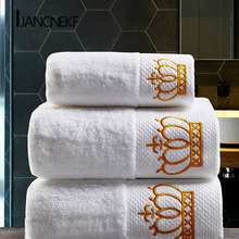 Crown Embroidered White Cotton Hotel Towel Set Absorbent Hand Adult Bath