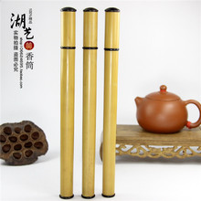 old yellow bamboo pole long joss stick aloes lie xiang cone incense box tube wholesale teachers appliance manufacturer