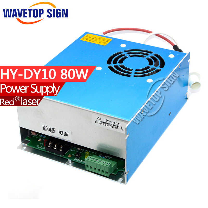 DY10 Co2 Laser Power Supply For RECI W2/Z2/S2 Co2 Laser Tube Engraving / Cutting Machine laser power box 80 co2 laser power box 80w gernally laser power box 80w use for co2 laser tube 80w