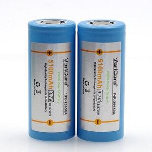 Image 1 - Varicore 26650 ليثيوم بطارية ، 3.7 فولت 5100 مللي أمبير ، 26650 بطارية قابلة للشحن ، 26650 50a مناسبة لمضيا ،