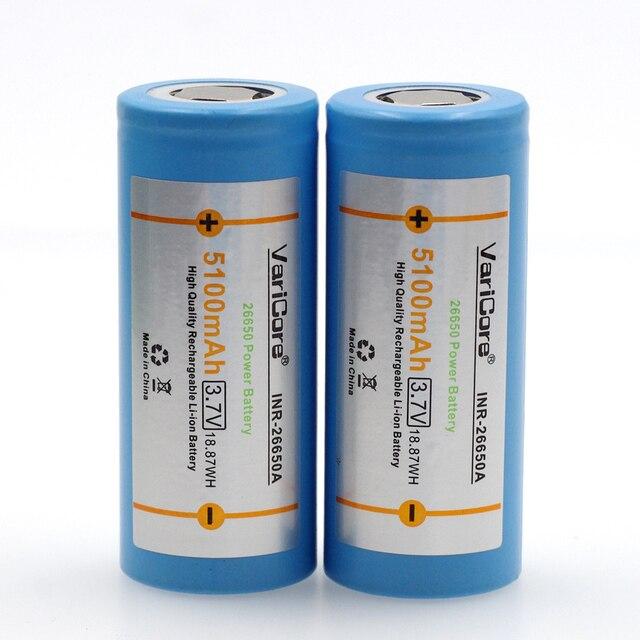 Varicore 26650 ليثيوم بطارية ، 3.7 فولت 5100 مللي أمبير ، 26650 بطارية قابلة للشحن ، 26650 50a مناسبة لمضيا ،