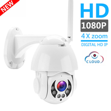 Seesii Auto Tracking Outdoor PTZ IP Camera 1080P Speed Dome Surveillance Cameras Waterproof Wireless WiFi Security CCTV