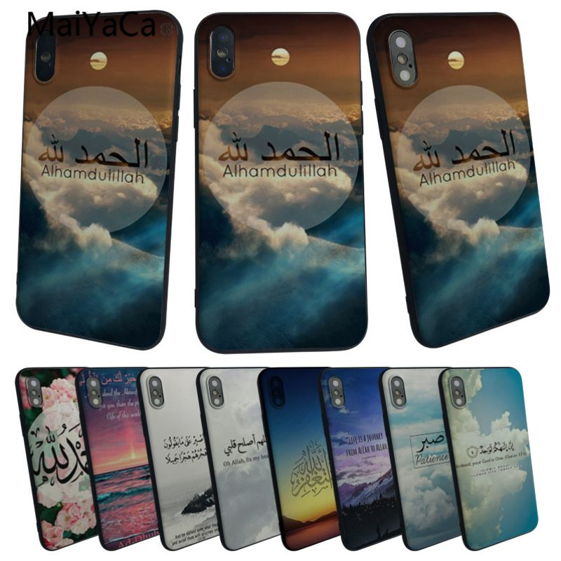 Persevering Maiyaca Protector Phone Case For Apple Iphone 7 7plus X 8 8plus 6s 6 6plus 5 5s Xr Sceneary Arabic Quran Islamic Quotes Street Price Phone Bags & Cases Half-wrapped Case