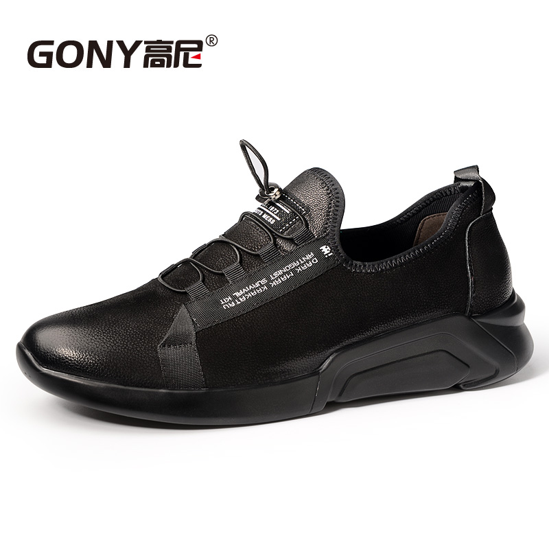 New Fashion Casual Leather Elevator Shoes Increase Height 6cm for Man