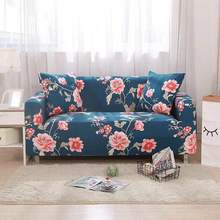 Idyllic Plant Print Stretch Sectional No Armrests Sofa Covers Polyester Fabric Soft Slipcovers Elastic Couch Cover конструктор деревянный лесовичок солнечная ферма 1