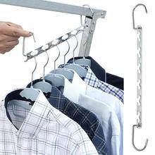 1 шт. 37 см многофункциональная металлическая вешалка для шкафа органайзер для одежды сушилка для одежды с крюком Экономия пространства