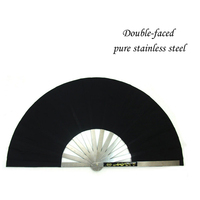 Black Tai Chi Fan Stainless Steel Tai Chi Fan Double Faced Silk Fanning Chinese Martial Arts