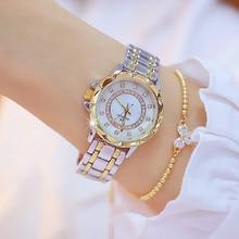 цены на BS Famous Brand Gold And Silver Color Ladies Watch Women Dress Watches Reloj Mujer 2019 Girl Fashion Casual Watch Zegarek Damski  в интернет-магазинах