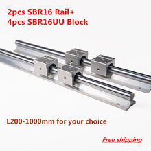 2pcs Linear Guide SBR16 16mm Rail Length 200mm- 1000mm Set with 4pcs SBR16UU Blocks CNC Router Parts Free Shipping