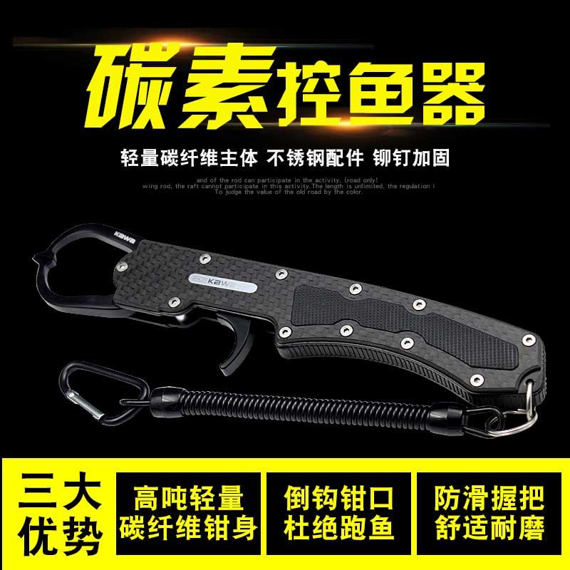 RUKE lure fishing tool fish grip carbon fish grip low price hot sell free shipping