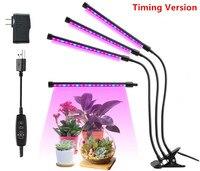 2018 Atualizado! Função de temporização 27 W LED plantas Cresce A luz LEVOU Crescer Lâmpada LED cresce a luz