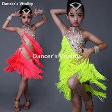 ילדים חדשים לטיניים ציצית חצאית ריקוד ילד של רומבה סמבה ChaCha לטיני תחרות שמלות ריקוד לטיני תלבושות עבור בנות