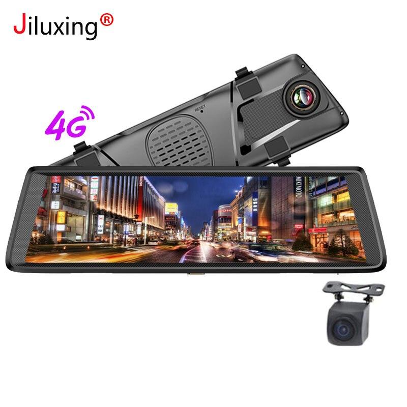 4G 10 voiture dvr 1080 p Voiture caméra Android miroir GPS navigation WIFI ADAS Bluetooth Vidéo Enregistreur Dash Cam Double Lentille Rétroviseur