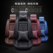 5Seats( Front+Rear) Car Seat Covers Car Seat Cushions Car pad,auto seat cushions For BMW Audi Honda CRV Ford Nissan VW Toyota automatic glass home auto door warning caution decal business car sticker for bmw ford honda vw skoda seat mazda toyota nissan