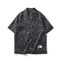 Einstein's Theory of Relativity T shirt E=mc^2 Men's Short Sleeve Shirt