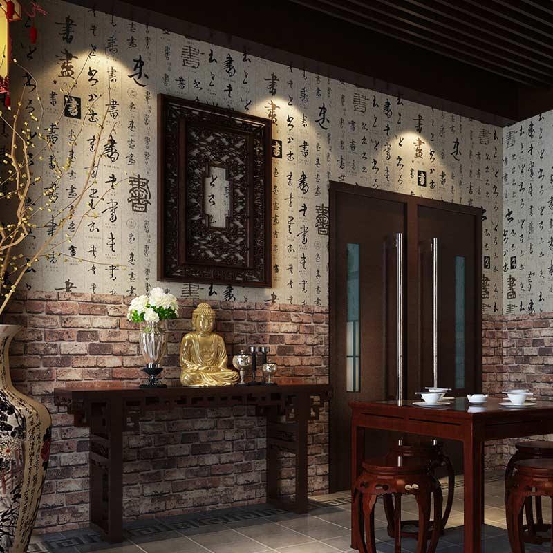 top stunning rouge brique pierre d vinyle en relief. Black Bedroom Furniture Sets. Home Design Ideas