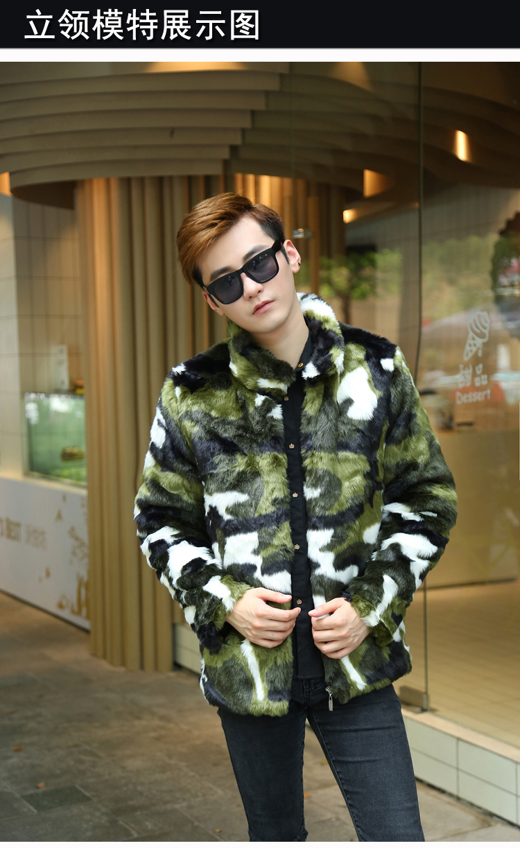4c022afeb4874 Fashion Man Winter Warm Artificial Fur Men's Jackets Leisure Camouflage Coat  Male Mink Hooded Coats Faux Fur Rabbit Clothing