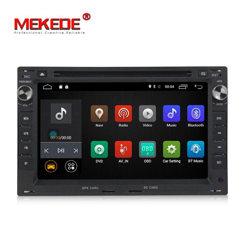 MEKEDE Quad Core 2G RAM Android 7.1 voiture DVD GPS radio stéréo pour Glof Bora Passat Mk5 Golf Mk4 Polo siège avec WIFI 4G Sim lte