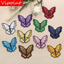 VIPOINT embroidery buttlefly patches animal badges applique for clothing XW-135