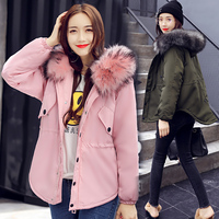 Pinky Is Black Winter Jacket Women 2017 Winter Warm Coat Down Cotton Jacket Women Thick Artificial