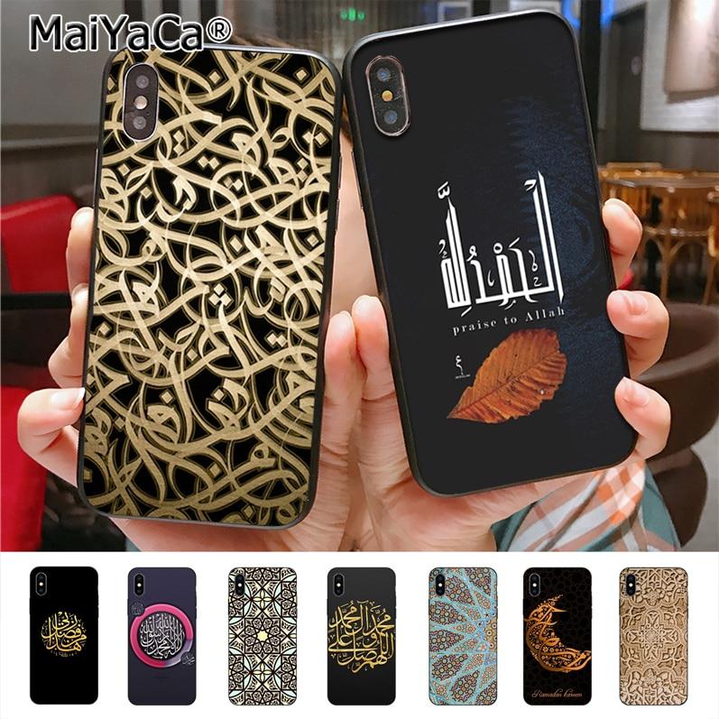 ae195fff48 MaiYaCa-Vintage-Arab-Muslim-Islamic-Pattern-Hot-Selling-Fashion -phone-case-cover-for-iPhone-X-6.jpg