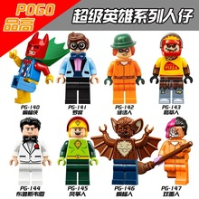 480pcs PG8042 Super hero Marvel bataman Robin Riddles Bruce Wayne Two Face Kite Man scarecrow Building Blocks LEPIN Baby Toys