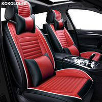 [kokololee] Auto Leather car seat cover For chrysler 300c voyager car accessories covers for vehicle seat Protector