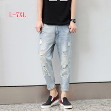 Original Design Men's Hole Skinny Jeans Summer Plus Size Loose Harem Pants Fashion Denim Beggar Pants Male