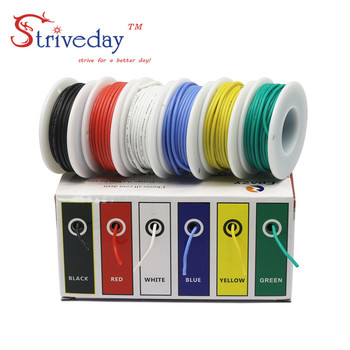 50 meter 28awg flexible silicone wire cable wires rc cable copper wire soft electrical wires cable for diy industry 10 colors 30/28/26/24/22/20/18awg Flexible Silicone Wire Cable wires 6 color Mix package Electrical Wire Copper Line DIY