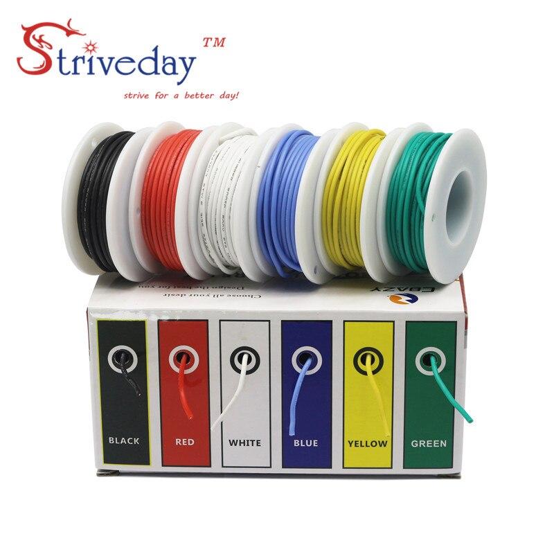 30/28/26/24/22/20/18awg flexível fios de cabo de fio de silicone 6 pacote de mistura de cores fio elétrico linha de cobre diy