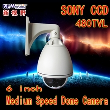 Outdoor Waterproof  1/3 700tvl Resistant Day/Night pan tilt zoom 36X PTZ Dome medium Speed Dome Camera CCTV CAMERA