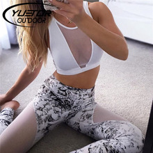 Brand YUETOR 2pcs Women's Sports Set White Bra Tops Breathable Gray Leggings Tracksuit Gym Fitness Pants Running Yoga Set