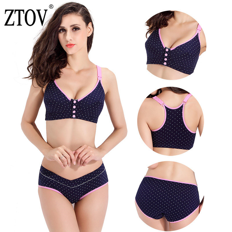 Breast Feeding cotton Maternity prevent sagging vest type button before ursing Bras pregnant underwear maternity Bras for women swimsuit top