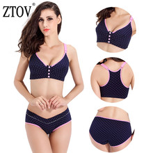 ZTOV BreastFeeding cotton Maternity bras for Feeding Pregnant women soutien gorge allaitement Nursing Bras pregnant underwear cheap Nursing Maternity M625005 Front Closure Four Hook-and-eye Adjusted-straps Convertible Straps Wire Free Natural Color