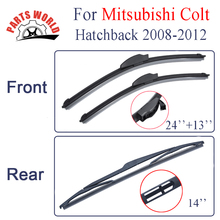 Front And Rear Wiper Blades For Mitsubishi Colt Hatchback 2008-2012 Natural Rubber Windscreen Windshield Wiper Car Accessories