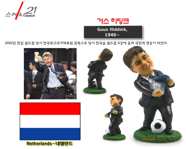 Precious Resin Crafts Series Of World Celebrities Holland Guus Hiddink Figurine Home Office Decoration Great Collection
