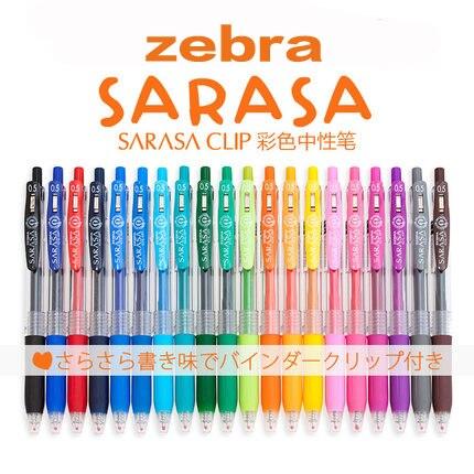 1pcs Japan Zebra SARASA JJ15 Pen Gel Juice Color Neutral Pen Color Marker Pen 0.5mm 20 Color Cute Stationery Kawaii Christmas