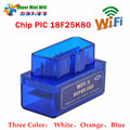 Lowest Price Best V1.5 Super Mini Wifi ELM327 OBD 2 II Car Diagnostic Tool For IOS / Android / PC Wifi ElM 327 OBD2 Scanner