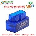 Precio más bajo Mejor V1.5 Super Mini Wifi ELM327 OBD II 2 Coche Herramienta de diagnóstico Para IOS/Android/PC Wifi ElM 327 OBD2 escáner