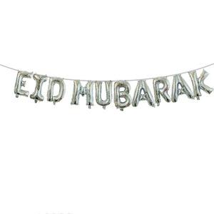 Image 2 - Ballons EID MUBARAK, guirlande décorative pour ramadan kareem happy eid moubarak, ballons en latex à air et hélium