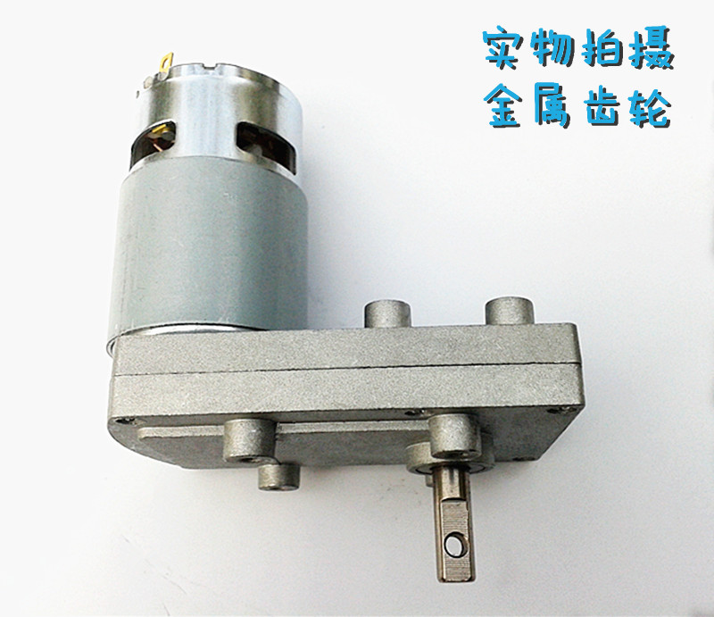 6V 12V 24V 775 miniature DC gear motor / large torque 7-type variety of speed 12v24v dc gear motor 60w miniature high torque motor slow speed small motor