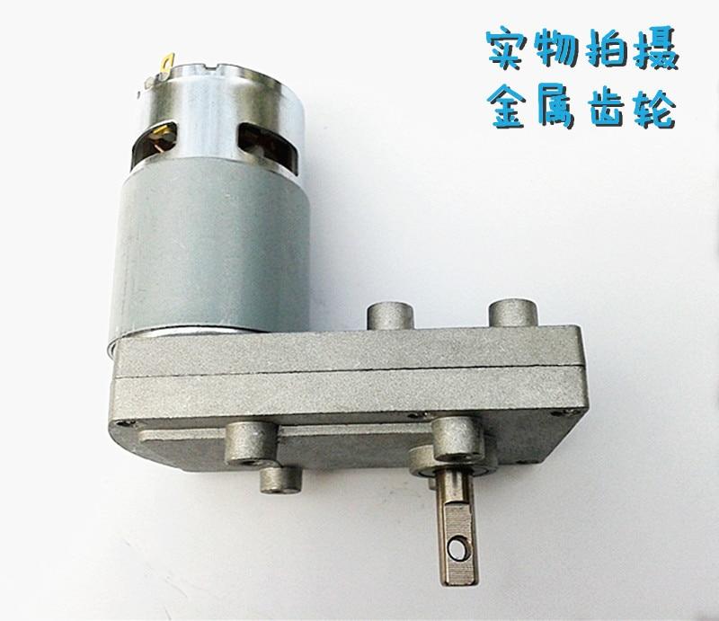 6V 12V 24V 775 miniature DC gear motor / large torque 7-type variety of speed 6v 12v 24v 775 miniature dc gear motor large torque 7 type variety of speed