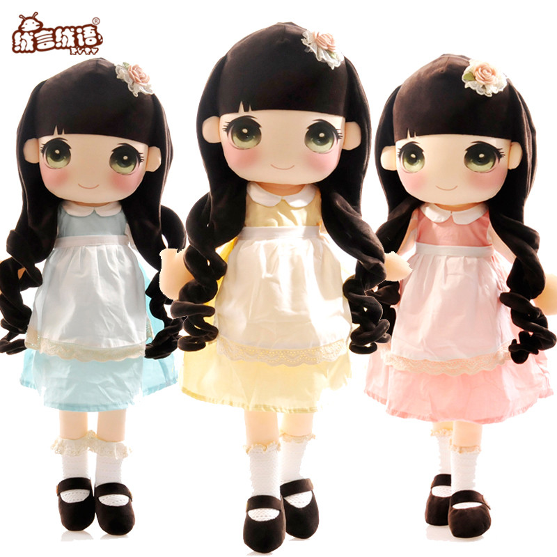 RYRY 4 Styles 60cm/65cm kawaii dolls original stuffed baby doll cute dolls plush kids toys for girls 2018 CNY gifts kawaii baby dolls