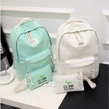 2017 г. однотонные Цвет Для женщин рюкзак высокое качество милые холст рюкзак женский Школьные сумки для подростков Mochila Escolar