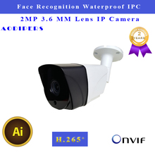 Face Recognition IP Camera 1080P Supports 3.6 mm lens infrared H.265 H.264 Waterproof Bullet Camera For CCTV Camera Surveillance 8mm network wired outdoor waterproof cctv camera h 264 pal ntsc rj 45 indoor ip camera 1080p ccd infrared security surveillance